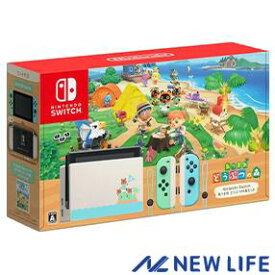 あつまれどうぶつの森 ニンテンドースイッチ 本体 Nintendo Switch 任天堂 ■◇