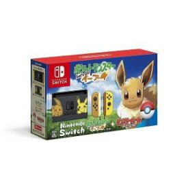 【新品未使用】Nintendo Switch ポケットモンスター Let's Go! イーブイセット (モンスターボール Plus付き)