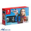 【新品未使用】Nintendo Switch ドラゴンクエストXI S ロトエディション 任天堂 ドラクエ 4902370543919