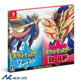 【新品】【ゆうパケット】Nintendo Switch 『ポケットモンスター ソード・シールド』ダブルパック