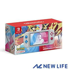 Nintendo Switch Lite ザシアン・ザマゼンタ DH-S-GBZAA ポケットモンスター 任天堂 本体 ■◇ おうち時間 【未使用】