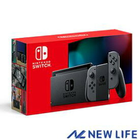 【最大450円OFFクーポン配布中!】Nintendo Switch 本体 グレー 任天堂 ニンテンドースイッチ 本体 バッテリー強化版 HAD-S-KAAAA 新型モデル あり ■◇