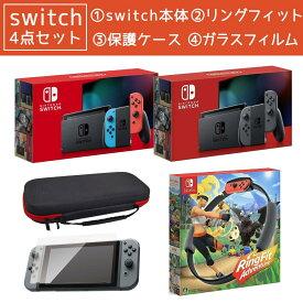 【福袋】ニンテンドースイッチ 本体 Nintendo Switch  リングフィット アドベンチャー セット 送料無料 バッテリー持続時間が長くなった新モデル◎× ◎