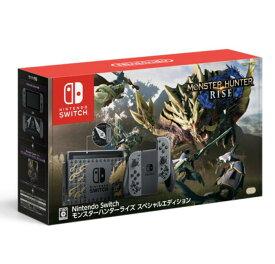 モンスターハンターライズ スペシャルエディション 本体 Nintendo Switch 任天堂