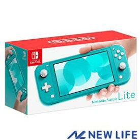 Nintendo Switch Lite ターコイズ 2019年9月新モデル 任天堂 スイッチ 本体 HDH-S-BAZAA ■◇ おうち時間