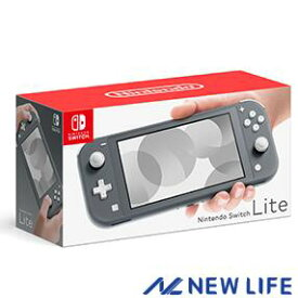 【20日限定!エントリーで全品ポイント最大14倍!】Nintendo Switch Lite グレー 2019年9月新モデル 任天堂 スイッチ HDH-S-GAZAA ■◇ おうち時間