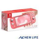 【対象商品が最大1000円OFFになるクーポン配布中!】Nintendo Switch Lite コーラル ニンテンドー スイッチライト本…