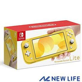 Nintendo Switch Lite イエロー 任天堂 ニンテンドースイッチライト 本体 HDHSYAZAA■◇ おうち時間 2019年9月新モデル