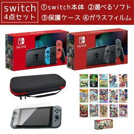 【福袋】ニンテンドースイッチ 本体 Nintendo Switch 選べるソフト スペシャルスターターセット プレゼント セット 送料無料 バッテリー持続時間が長くなった新モデル