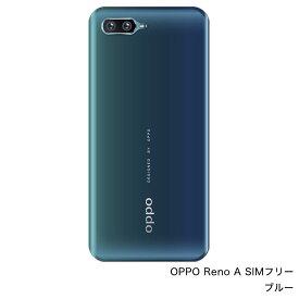 OPPO Reno A 128GB SIMフリー [ブルー] ▽▲ おうち時間