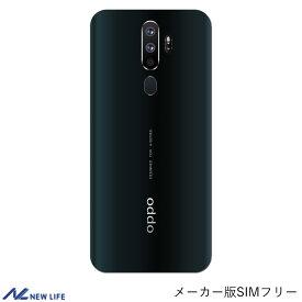 【新品未開封】OPPO A5 2020 グリーン 国内版 SIMフリー 本体 ▽▲ オッポ スマートフォン スマホ おうち時間