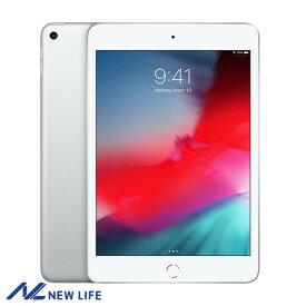 【20日限定!全商品ポイント最大6倍!】【新品未開封】Apple iPad mini Wi-Fi 64GB 2019年春モデル MUQX2J/A シルバー ▽▲ おうち時間