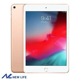 【20日限定!全商品ポイント最大6倍!】【新品未開封】Apple iPad mini Wi-Fi 64GB 2019年春モデル MUQY2J/A  ゴールド ▽▲ おうち時間