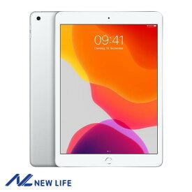 【新品未開封 iPad 10.2インチ 第7世代 Wi-Fi 32GB MW752J/A [シルバー] アイパッド 送料無料