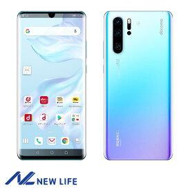 【最大450円OFFクーポン発行中!!】【新品未使用】docomo SIMフリー Huawei P30 Pro hw-02L Breathing Crystal ▽▲