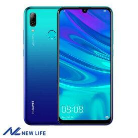 【新品未使用】HUAWEI nova lite 3 POT-LX2J [Aurora Blue] SIMフリー スマホ 本体 ▽▲ おうち時間
