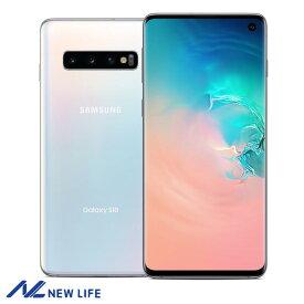 【新品/在庫あり】Galaxy S10 SIMフリー [プリズム ホワイト] スマートフォン 楽天モデル SM-G973C おうち時間