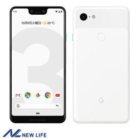 Google Pixel3 XL 128GB 本体 G013D SIMフリー 新品未使用 docomo版 正規SIMロック解除済み Clearly White ホワイト 白ロム 一括購入品 赤ロム永久保証