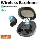 ワイヤレスイヤホン Bluetooth ブルートゥース イヤホン 自動ペアリング ワイヤレス Bluetooth Bluetooth 5.0 iphone 高音質 ヘッドホン マイク最大 iPhone Android対応 カナル型
