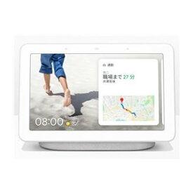 Google Nest Hub 各色