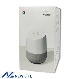【20日限定!エントリーで全品ポイント最大14倍!】Google Home スマートスピーカー グーグル ホーム Bluetooth スピーカー 未使用品 国内正規品 ▽▲ おうち時間