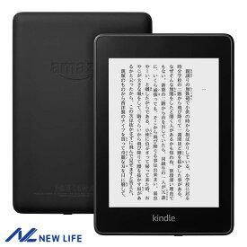 【新品未開封】Kindle Paperwhite 8GB キンドル ペーパーホワイト 防水機能搭載 Wi-Fi 広告つき 電子書籍リーダー