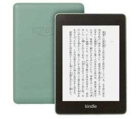 【20日限定!全商品ポイント最大6倍!】2020 Kindle Paperwhite 防水機能搭載 wifi 8GB 各色 広告つき 電子書籍リーダー