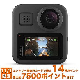 【11/1限定!条件達成でポイント14倍以上+15000円OFFクーポン!!】GoPro MAX CHDHZ-201-FW アクションカメラ、ウェアラブルカメラ本体 新品 正規品