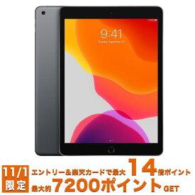 【11/1限定!条件達成でポイント14倍以上+15000円OFFクーポン!!】iPad 10.2インチ 第7世代 Wi-Fi 128GB 2019年秋モデル MW772J/A [スペースグレイ] ▽▲ おうち時間