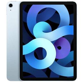【訳あり】【台数限定】Apple iPad Air (10.9インチ, Wi-Fi, 64GB) スカイブルー 第4世代 MYFQ2J/A送料無料