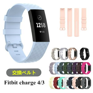 Fitbit Charge 4 ベルト Fitbi...