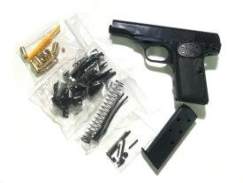 モデルガン マルシン ブローニング M1910 ブラックABS P・F発火ブローバックモデル 組立キット