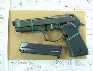 モデルガン マルシン M9 HW 組立キット