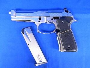 モデルガン マルシン M92F ブリガーディア シルバー ABS 組立キット