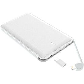 モバイルバッテリー カード型スリムタイプ 10000mAh パーフェクトパック10000 microUSB USB-C 端子 搭載 ポータブルバッテリ PSEマークあり