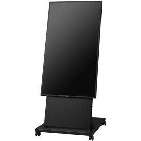 【送料無料】【代引不可】 NEC 50型 美映エル デジタルサイネージ用 LCD-C501-MP03 デジタルサイネージ
