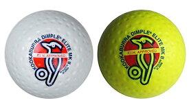 【コッカブラ】ディンプルボールエリート MK-2【単品】【フィールドホッケーボール】【ビッグバン】