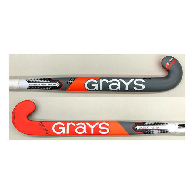 グレイス GX2500 DB マイクロ グレー(GRAYS GX2500 DB MICRO GRAY) 19-016 ビッグバン