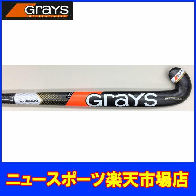 【グレイス】GX8000 スクープ DB マイクロ(GRAYS GX8000 SCOOP DB MICRO)【2017年モデル】【フィールドホッケースティック】【ビッグバン】【送料無料】