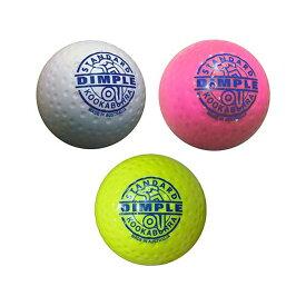 【コッカブラ】ディンプルボールSTD【1ダース】【フィールドホッケーボール】【ビッグバン】