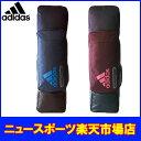【アディダス】ホッケーキットバッグ(adidas hockey kit bag)【ホッケースティックバッグ】【b15-2401】【ビッグバン】