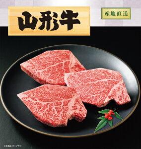 山形牛ヒレステーキ用肉3枚(390g)ZM-X45【チルド】
