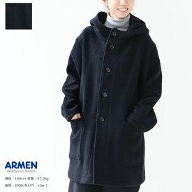 ARMEN(アーメン) ダブルフェイス フードコート(PNAM1652W)