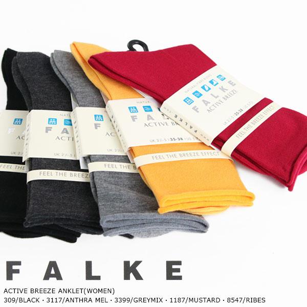FALKE(ファルケ) ACTIVE BREEZE ショートソックス(46125)※簡易包装で4足までネコポス配送可能です。
