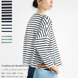 Traditional Weatherwear(トラディショナル・ウェザーウェア) ビッグマリン ボートネック シャツ(HJPO0011KS)
