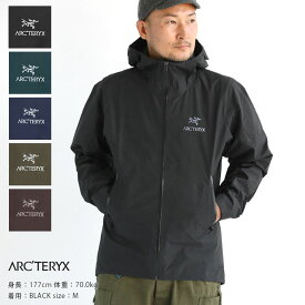【正規販売店】ARC'TERYX(アークテリクス) ゼータ SL ジャケット メンズ(21776)