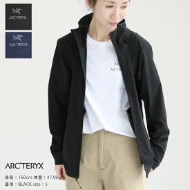 【正規販売店】ARC'TERYX(アークテリクス) ガンマ SL フーディ ウィメンズ(25135)