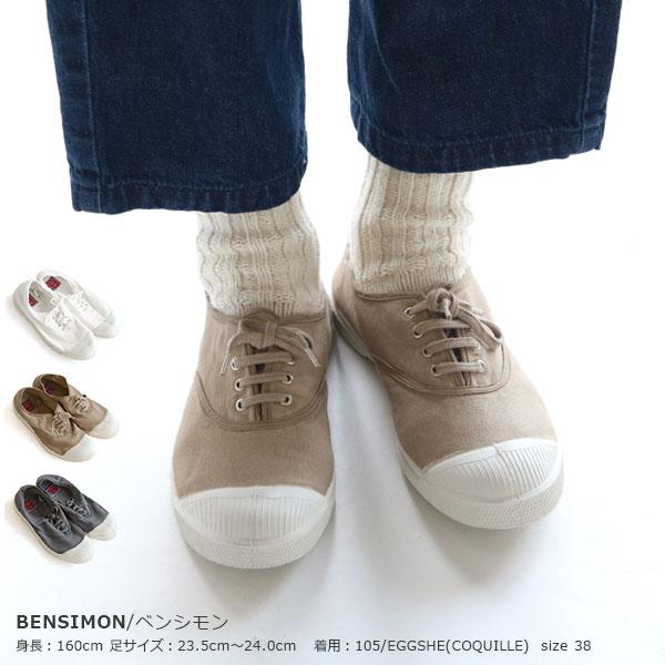 BENSIMON(ベンシモン) Tennis Lacets レディース(58189-1-15004)