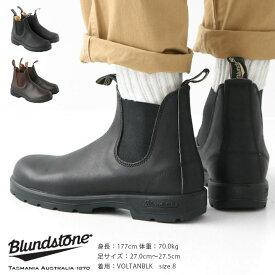 Blundstone(ブランドストーン) CLASSIC COMFORT サイドゴアブーツ(BS558089)