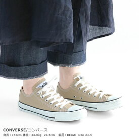 CONVERSE(コンバース) CANVAS ALL STAR COLORS OX(32860669)